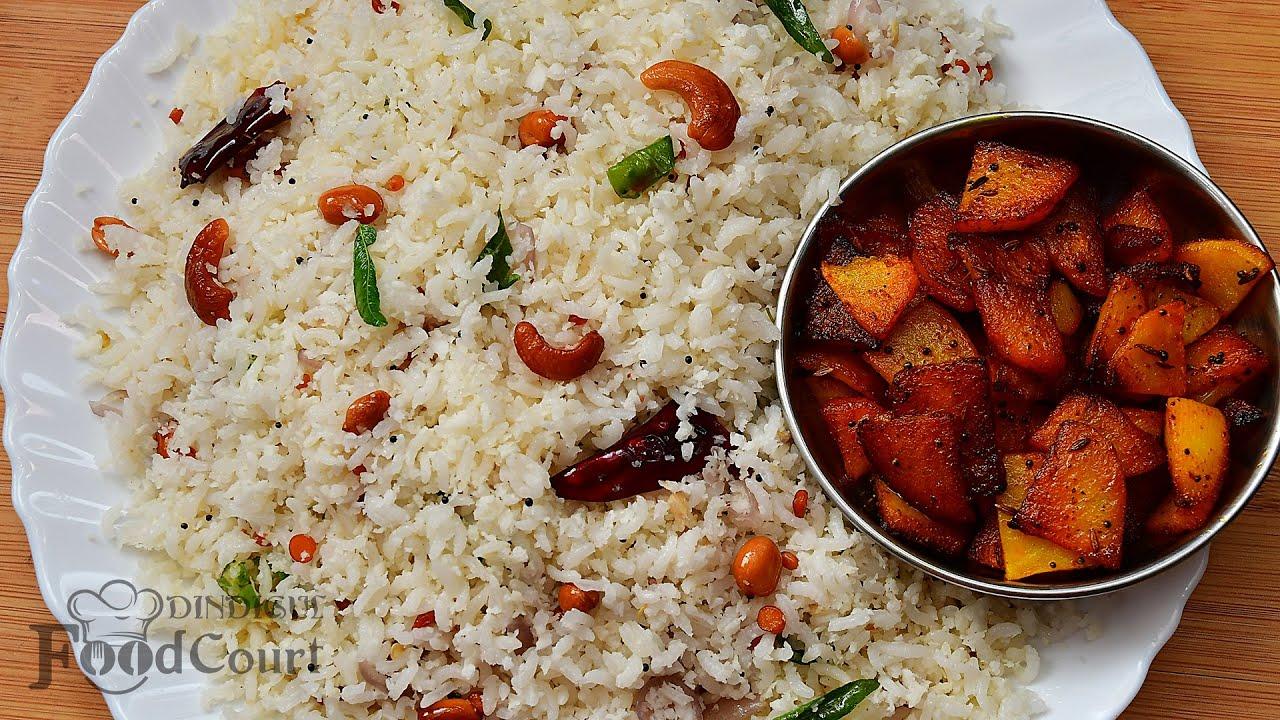Coconut Rice Recipe/ Quick Lunch Recipe/ Thengai Sadam
