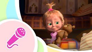 Gambar cover TaDaBoom Español 🌟🧸 ESTRELLITA DONDE ESTAS 🧸🌟 Twinkle Little Star 🎤🎵 Karaoke para niños 👶