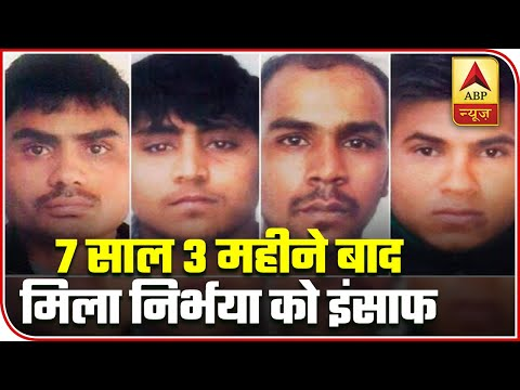 Nirbhaya Case: Hanged Finally! | Full Coverage | ABP News