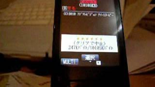 N906iLの無線LAN接続でドコモ動画が再生できない件
