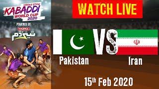 Kabaddi World Cup 2020 Live - Pakistan vs Iran - 15 Feb - 2nd Semi Final | BSports