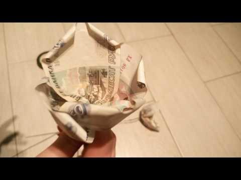 Cмотреть видео онлайн Своими руками - Цветок из денег / Как сделать цветы из денег