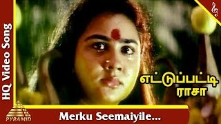 Merku Seemaiyile Video Song |Ettupatti Rasa Movie Songs |Napoleon|Kushboo|Urvashi|Pyramid Music