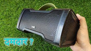 BOAT STONE 1000 14W | UNBOXING & REVIEW | Bluetooth Speaker Under 2000-3000 | In HINDI INDIA