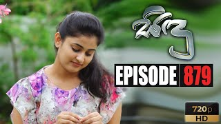 Sidu | Episode 879 19th December 2019 Thumbnail