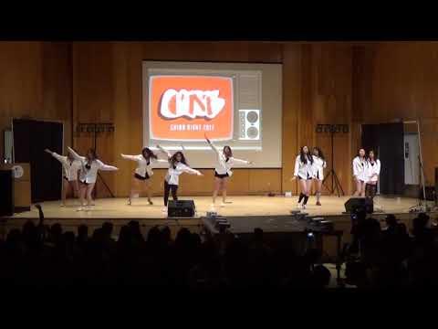 CASB China Night 2017: 985 and Kappa Phi Lambda