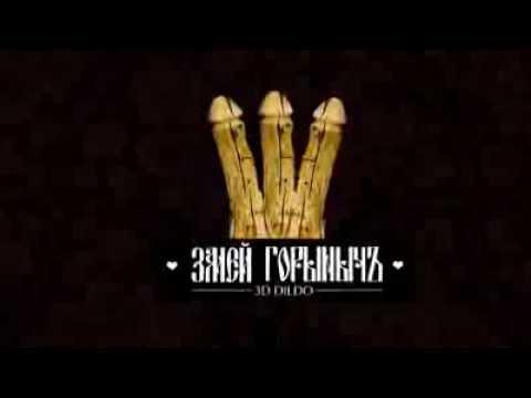 semeyniy-porno-arhiv-russkih