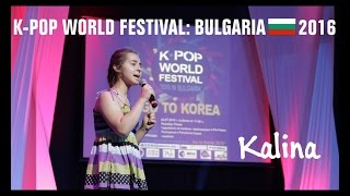 Song Ha Ye - Even after time cover by Kalina Petkova [K-pop World Festival 2016 Bulgaria]