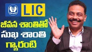 Jeevan Shanti Policy    C.S.Shiva Kumar    Telugu Best Motivational Videos    SumanTv Life