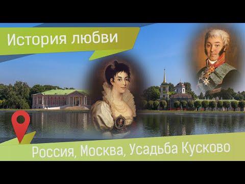 Прасковья Жемчугова и Николай Шереметев: история любви крепостной актрисы и графа
