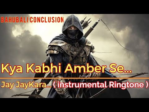 Bahubali Jay Jay Kara(Starting)...Ringtone + Download Link [INSTRUMENTAL] | Mr. Unique
