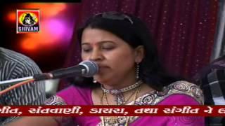 Kaljano Katko - By Meera Nayak || Vhali Dikari Sasariye Jay || Gujarati Lagan Geet ||