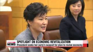 President Park highlights economic revitalization in meeting with ruling party l