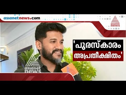Vijay Yesudas Interview |Best Singer MaleState Film Award 2018