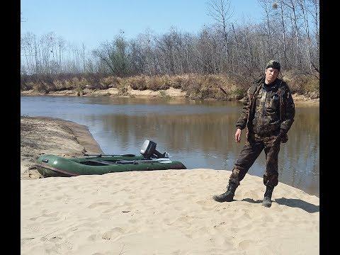 1-Мая Рыбалка Отдых