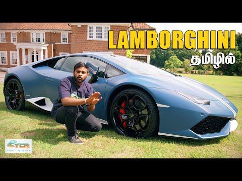 Lamborghini Huracan LP 610-4 Avio Special Edition £225,000 - தமிழ் -Tamil Car Review #KuttiHari #TCR