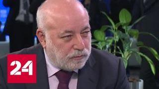 Вексельберг: Путин показал готовность России к диалогу