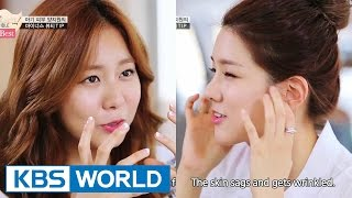 After School's Beauty Bible - Minus beauty tips for summer