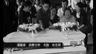側田Justin - 頭條新聞 - 深切哀悼菲律賓遇害港人