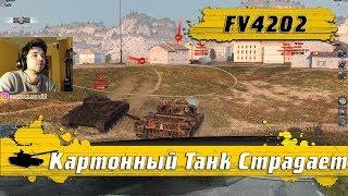 WoT Blitz   Самый сложный средний танк FV4202 ● Почему не стоит спешить в танках  WoTB