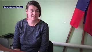 Минсельхоз России сообщил о проработке мер по поддержке личных подсобных хозяйств