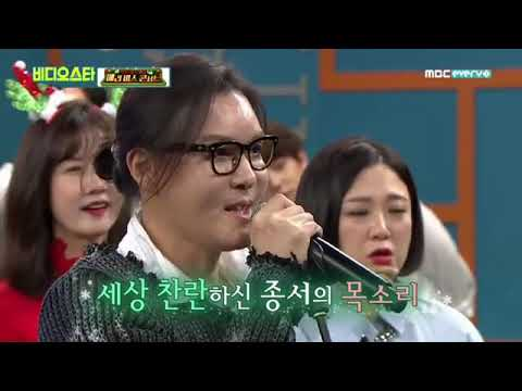 I Will Go To You Like The First Snow - Ailee[에일리] ft Kim Jong Seo (live tv show)