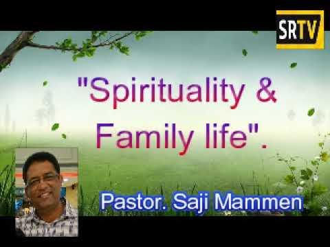 കുടംബജീവിതവും ആത്മീയതയും (Spirituality & Family life )   Pastor. Saji Mammen