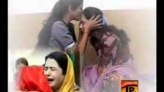Sindhi Sehra - Ro Na Muhnji Mithri Amma - Humaira Channa