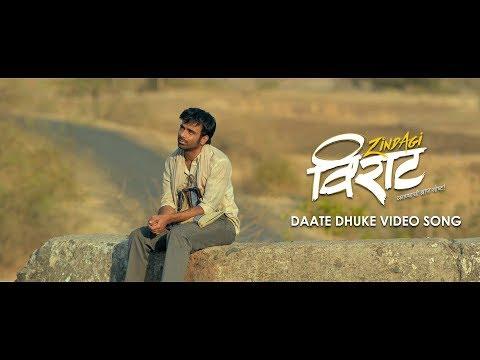 Daate Dhuke | Javed Ali | zindagi VIRAT