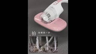 침대 침구 진드기 먼지 매트리스 청소기 자외선살균기 H…