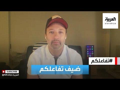 تفاعلكم : الفنان أحمد فهمي يفخر بالاختيار2 ويعلق على أزمات كل ما نفترق  - 01:57-2021 / 5 / 5