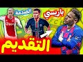 Roro Harb Vs Hazem Al Sadeer - YouTube