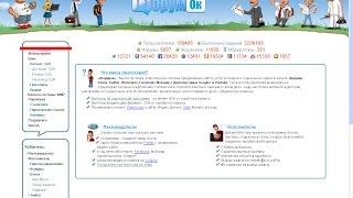Как заработать в интернете, FORUMOK.mp4