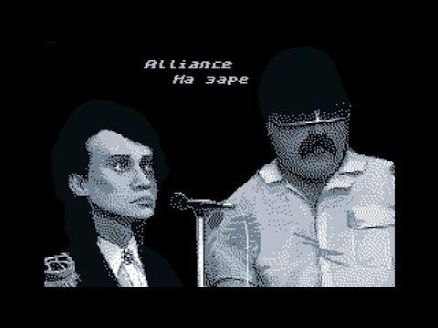 Alliance - Na Zare (At dawn) (NES 2A03)