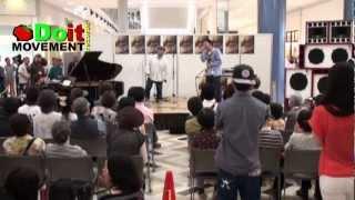 「kyoumei」インストアライブ  (RUB-A-DUB) @イオンモール堺北花田(2012/5/3 @イオンモール堺北花田 ADM:FREEで開催されたライブ!! レゲエDEEJAY・SINGERによるアコースティックピアノスタイル生演奏・生ライブ!!..., 2012-05-28T08:42:00.000Z)