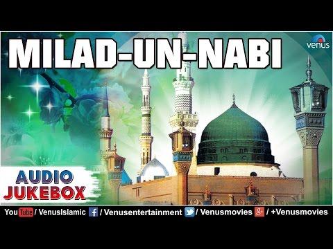 Milad-Un-Nabi : Bhar Do Jholi Meri Ya Mohammed | JUKEBOX | Mohammed Aziz, Gulzar Nazan, Altaf Raja
