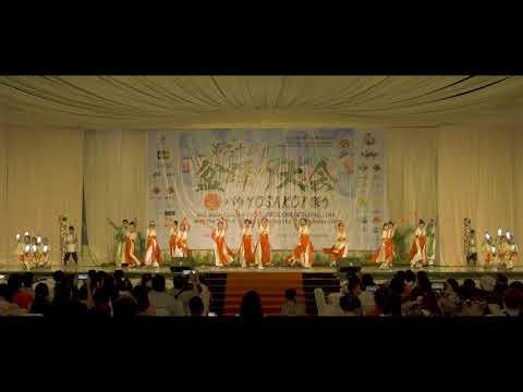 YOSAKOI performance by  SHOOTING STARS シューティングスターズ  - BALI YOSAKOI MATSURI 2018 -