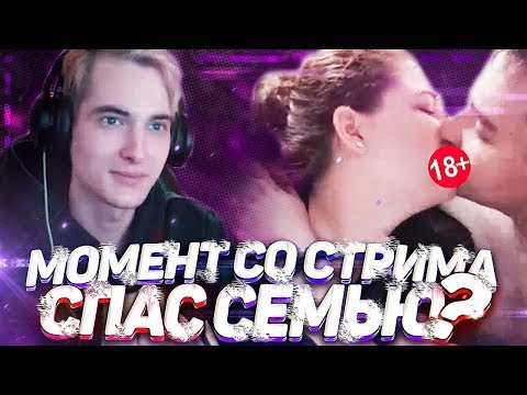 ЖЕСТКИЙ ТРОЛЛИНГ В ЧАТ РУЛЕТКЕ, РАЗРУШИЛ БРАК? 18+