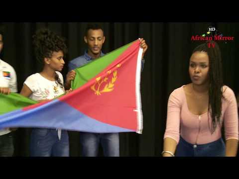 Eritrean Independence Day 2017  Bern, Switzerland