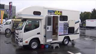 The Japanese Big Campers   MCLEY 2018