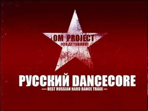 ☆ Best Techno 2014 Hands Up Mix (Best Russian Dance) ★