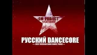 Best Techno 2014 Hands Up Mix (Best Russian Dance)