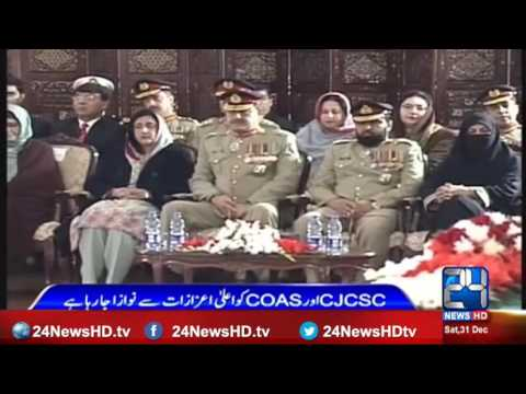 Army Joint Chief of Staff Committee was awarded the Nishan e Imtiaz