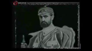 Видео кое ги уништи бугарите 1922- 1933