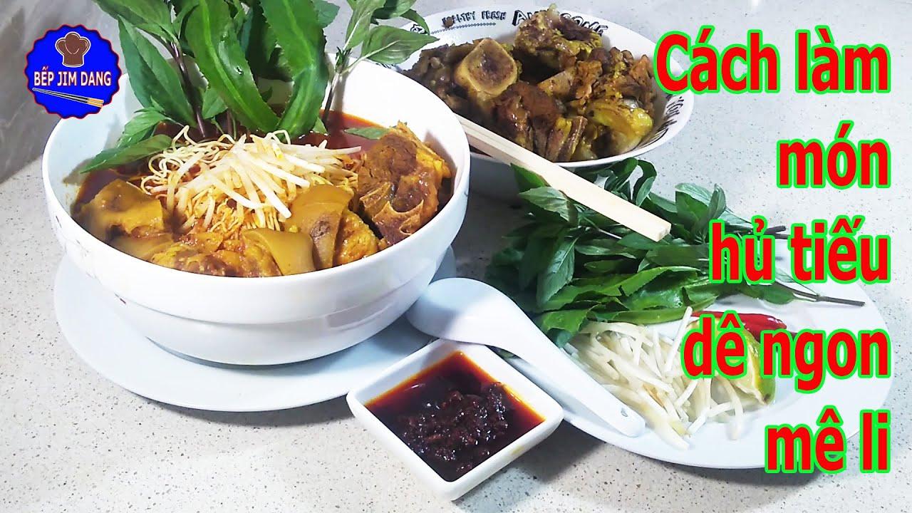 Cách làm món hủ tiếu dê. How to make Hu Tieu De ! 羊腩河粉的做法