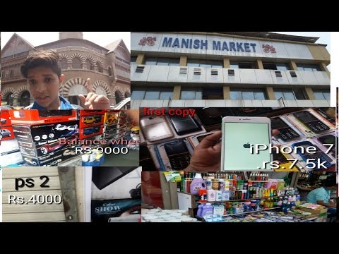 manish market and crawford market cheap price you can buy anytinhg