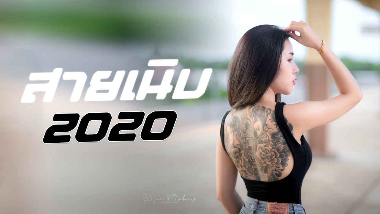 เพลงแดนซ์ (95BPM)🔊 สายเนิบฟังสบายๆ 2020 Vol.5!!@June REMIX