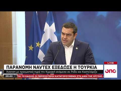 Επισημοποίηση της συμφωνίας με την EXXON MOBIL ανακοίνωσε ο Αλ. Τσίπρας
