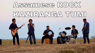 Assamese Rock Song | Kaziranga tumi | MIEFI | Album- Endharor Pokhi |  Alternative rock|