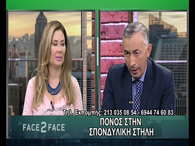 FACE TO FACE TV SHOW 303